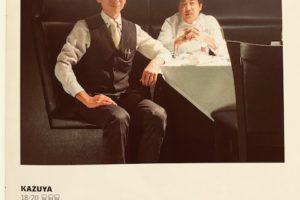 kazuya&mojo 2015 cuisine