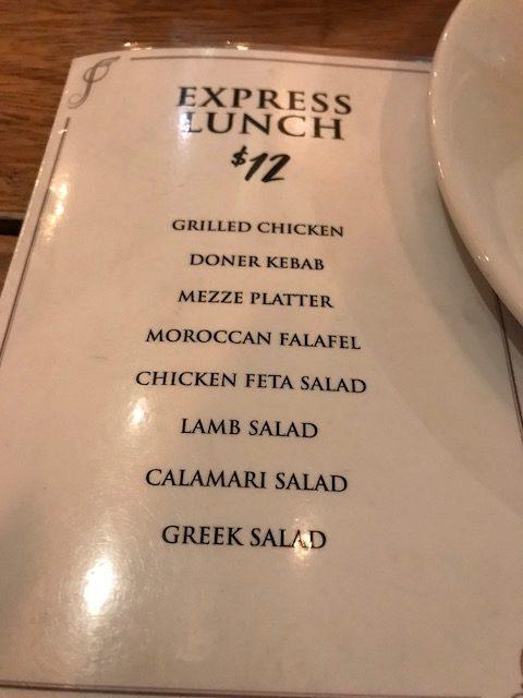 midnight express 201904 lunch menu