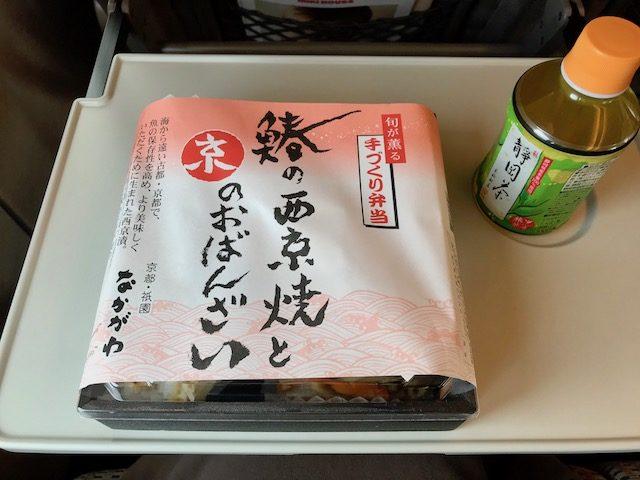 kyoto 201905 bento box