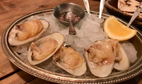 depot 201907 clams