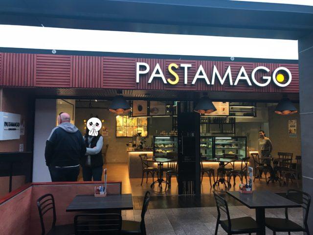 pastamago 201907 entrance