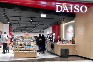 st lukes mall 201907 daiso