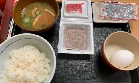 nakau 201908 natto breakfast
