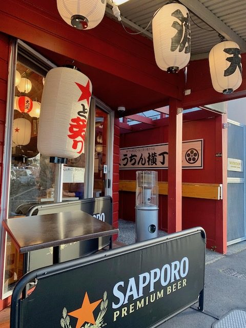 Japanese Lantern Street Bar 201910 exterior
