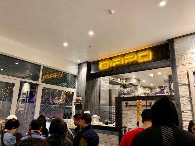 giappo 201910 interior