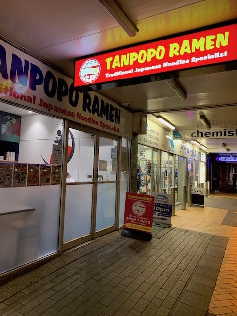 tanpopo glenfield 201910 sign