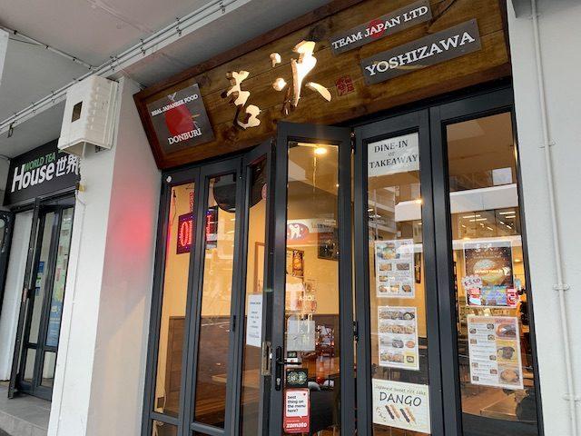 yoshizawa 201911 exterior