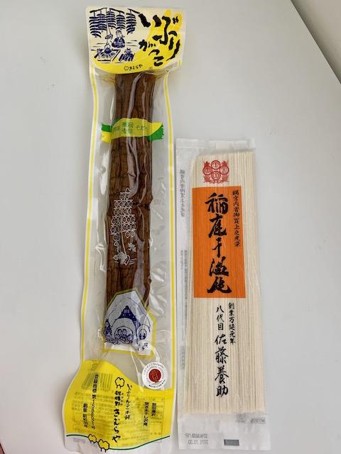 japan day 202002 akita meibutsu