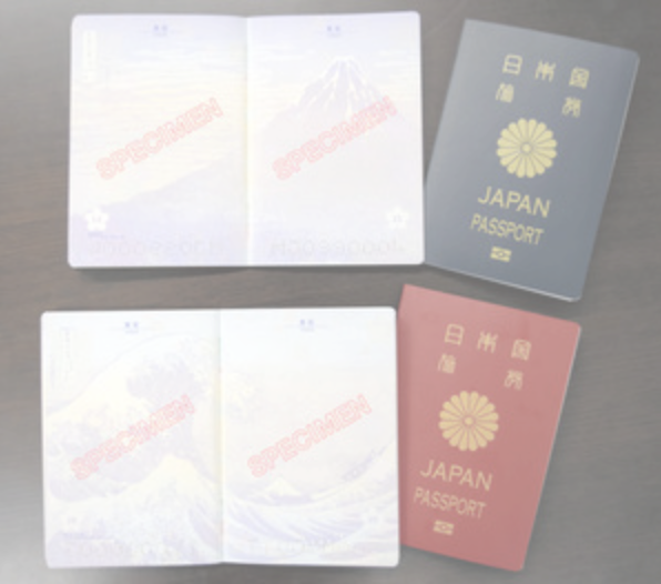 japan passport new 202001