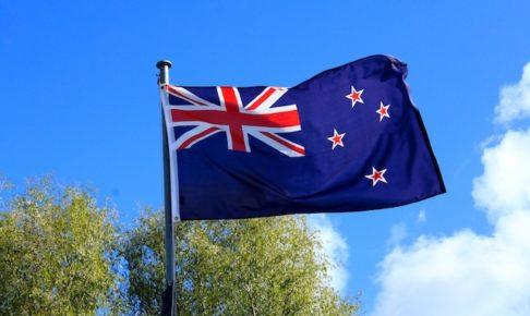 nz flag 202002