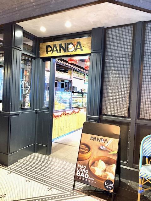 panda 202002 entrance