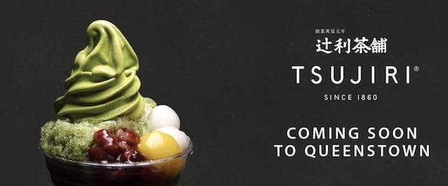 tsujiri 202002 queenstown
