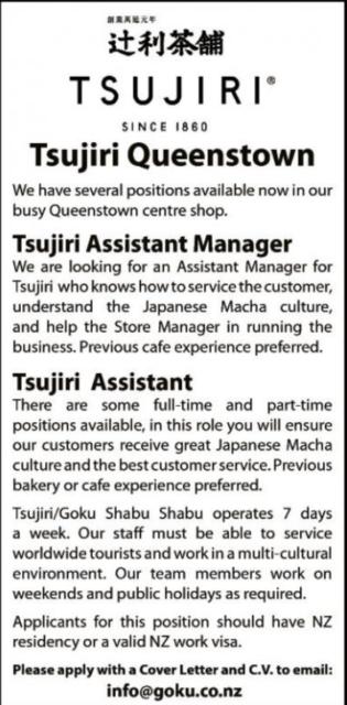 tsujiri queenstown 2020 recruitment