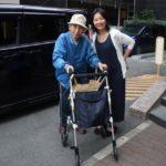 daneko illness 2020 cart walker
