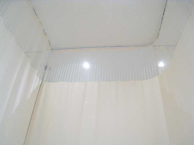 daneko illness 2020 hospital curtain