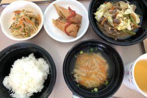 hospital meals 0308D