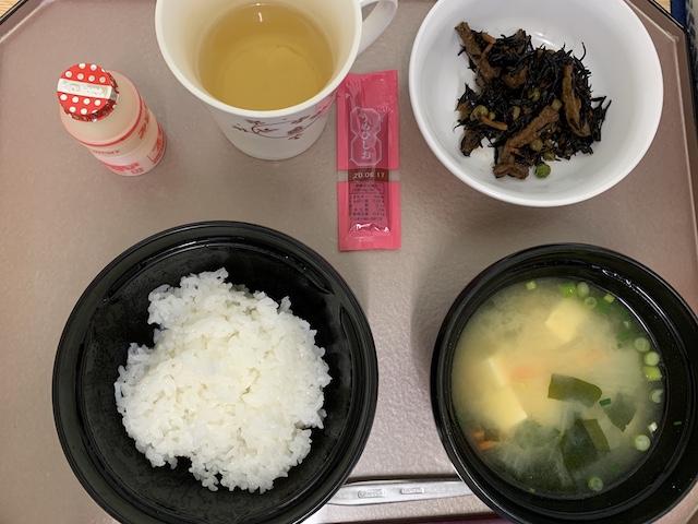 hospital meals 0310B
