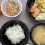 hospital meals 0310L