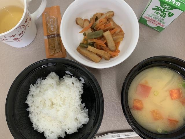 hospital meals 0314B