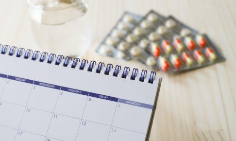 daneko illness 2020 medicine