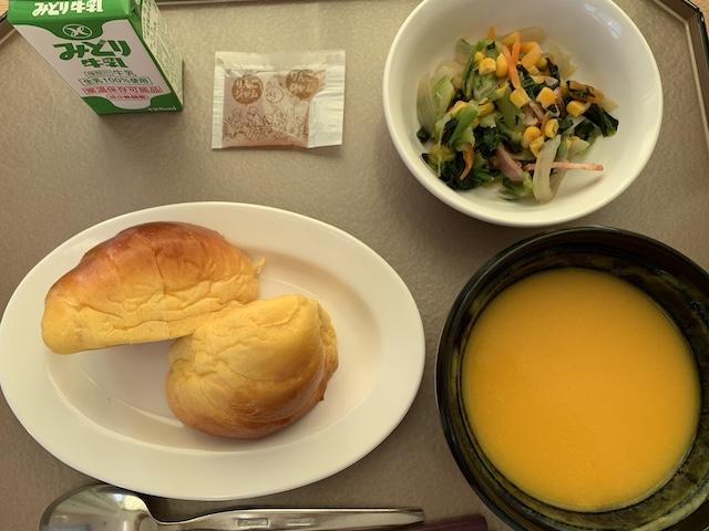hospital meals 0319B