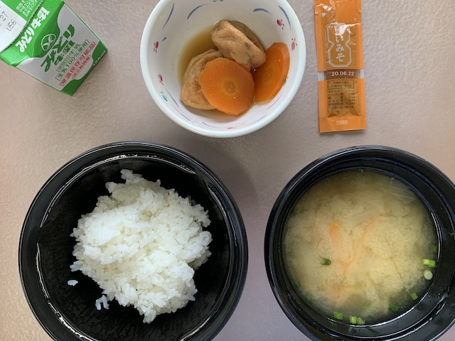 hospital meals 0327B