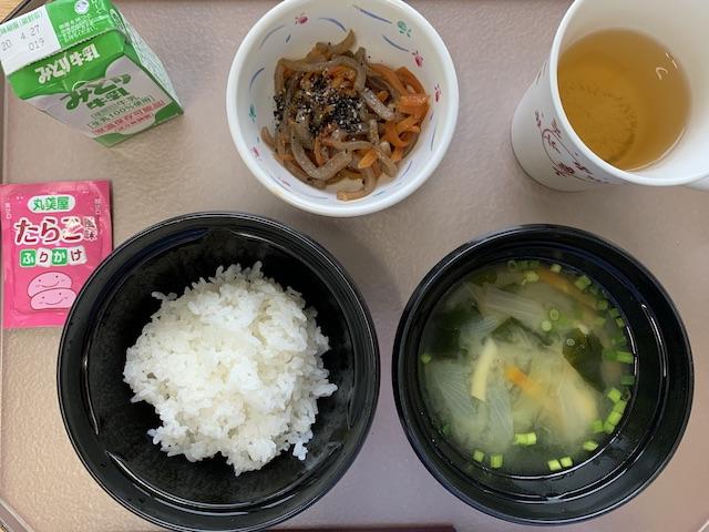 hospital meals 0328B