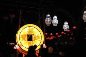 lantern festival auckland