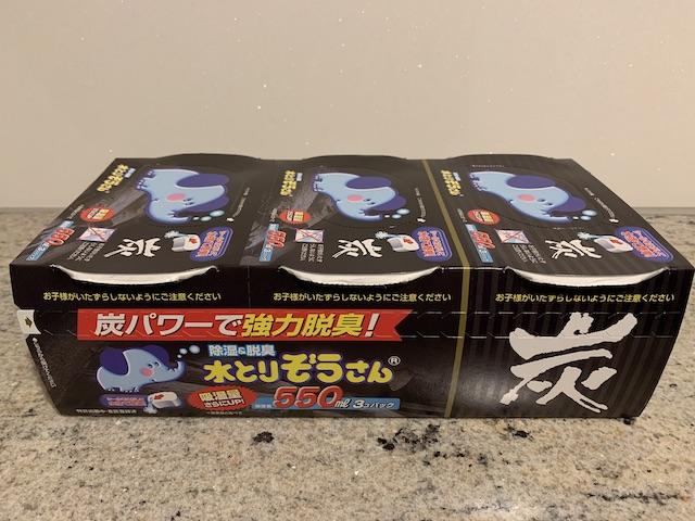 mizutori 202006 package