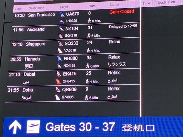 sydney airport 202006 departure