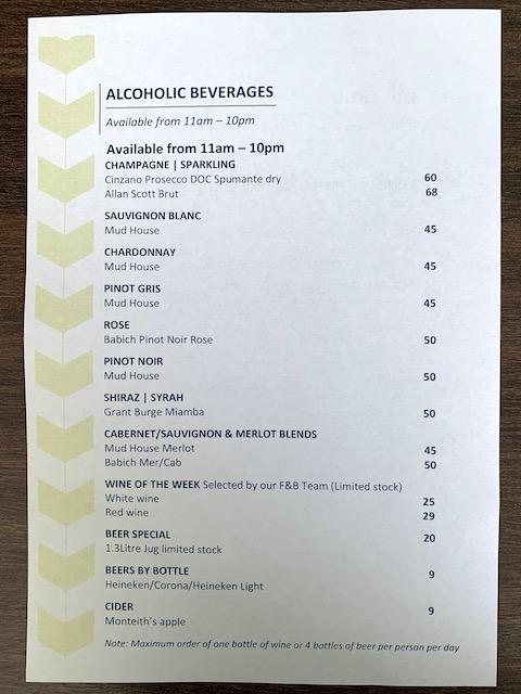 isolation hotel 2020 menu