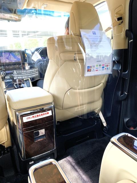 202105 mk taxi inside