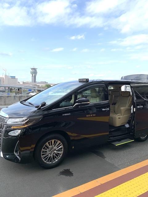 202105 taxi to narita