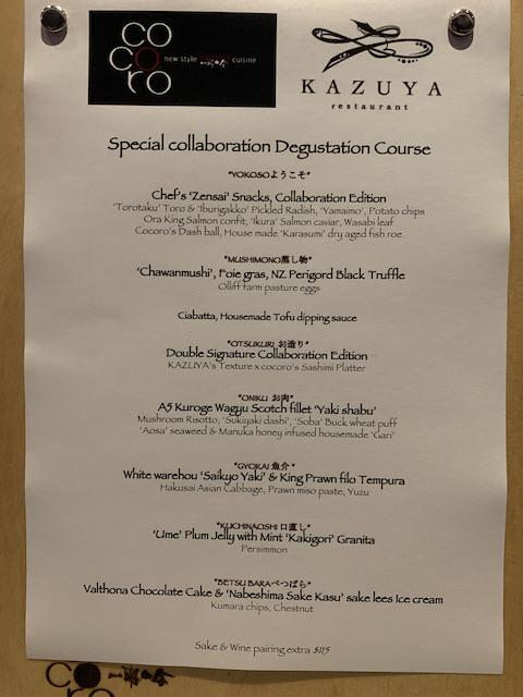 cocoro kazuya colaboration 202106 menu
