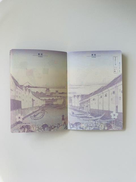 new passport 202106 hokusai