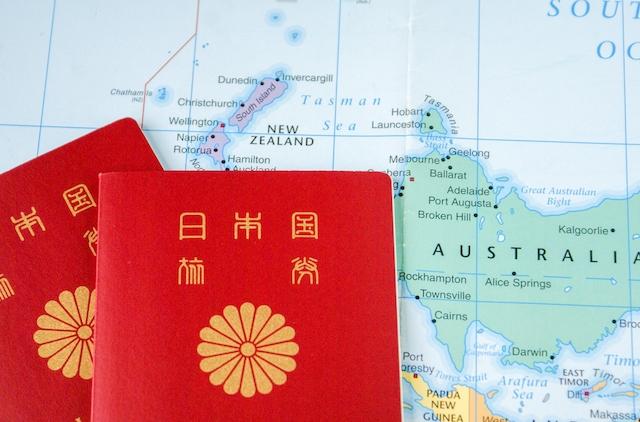 passport change 2021 nz