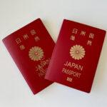 renew passport 202106 daneko