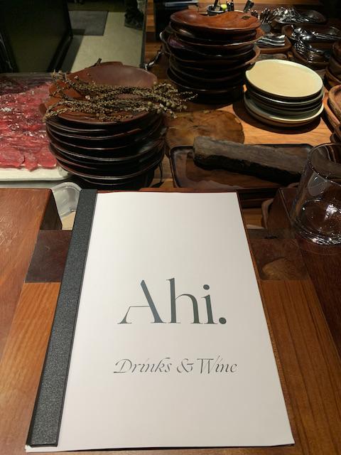 ahi 202106 drink menu