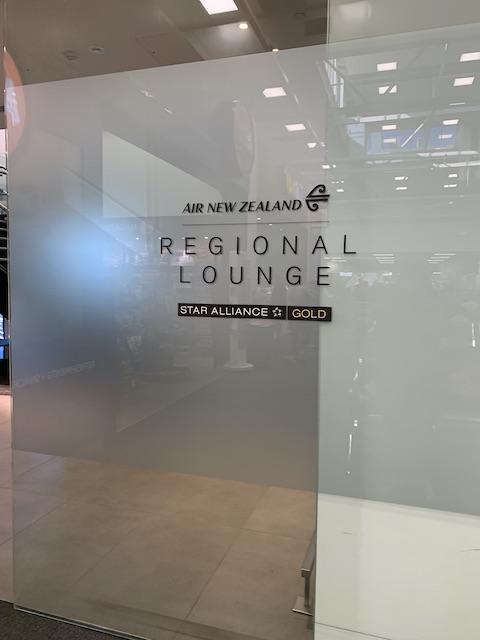 akl regional lounge 202107 door