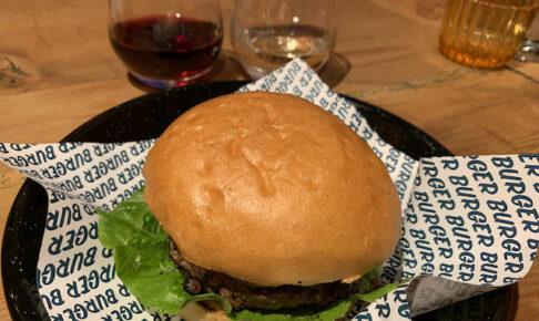 burger burger 202107 beef burger