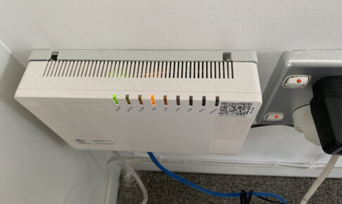 fibre box 202107