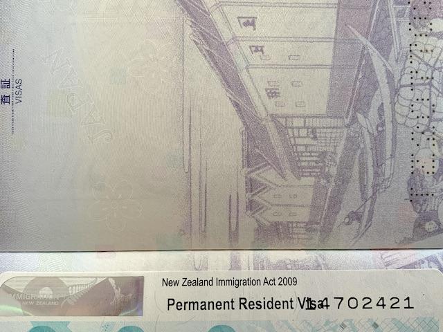 immigration nz 202107 visa