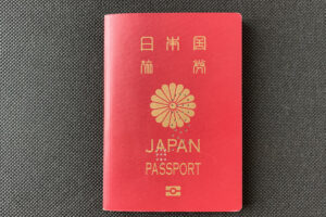 old passport 202107